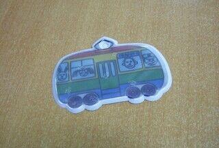Helkur - Buss